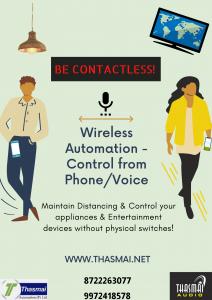 wireless automation india